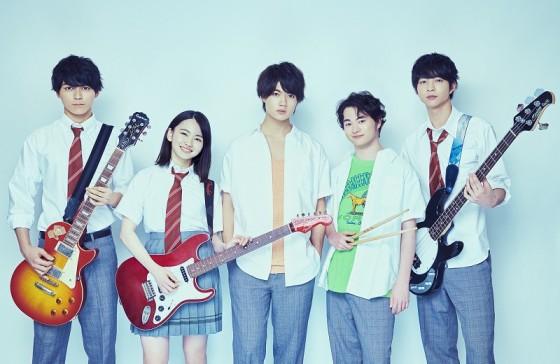 """MONGOL800の曲がモチーフの映画から誕生した「小さな恋のうたバンド」、本日5月22日リリースのデビュー・シングルより表題曲""""小さな恋のうた""""MV公開"""