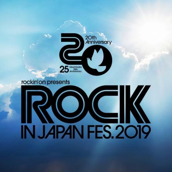 「ROCK IN JAPAN FESTIVAL 2019」、ライヴ・アクト全出演者発表。バンプ、欅坂46、ゆず、ホルモン、10-FEET、ヤバT、HYDE、ポルノ、スカパラ、ゲス極、きゃりー、ブルエン、BiSH、King Gnu、山本彩、天月-あまつき-ら出演