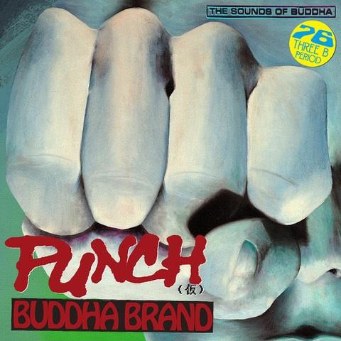 BUDDHA BRAND