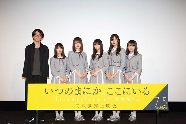 乃木坂 ドキュメンタリー 映画 館