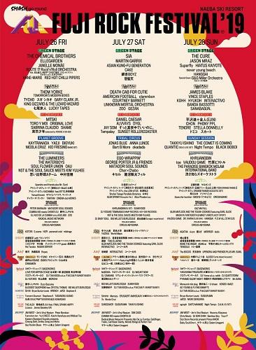 FUJI ROCK FESTIVAL'19