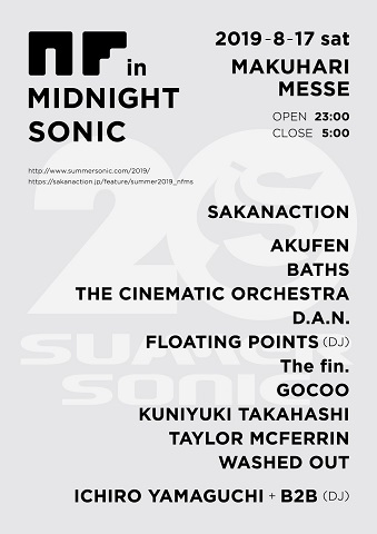NF in MIDNIGHT SONIC