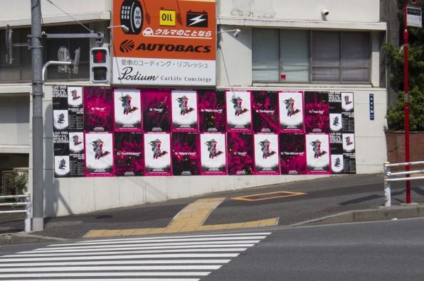 ONE OK ROCK、ライヴ写真を使用した全41曲分のポスター「ONE OK ROCK Calling」が出現。そこに書かれた番号に電話すると?