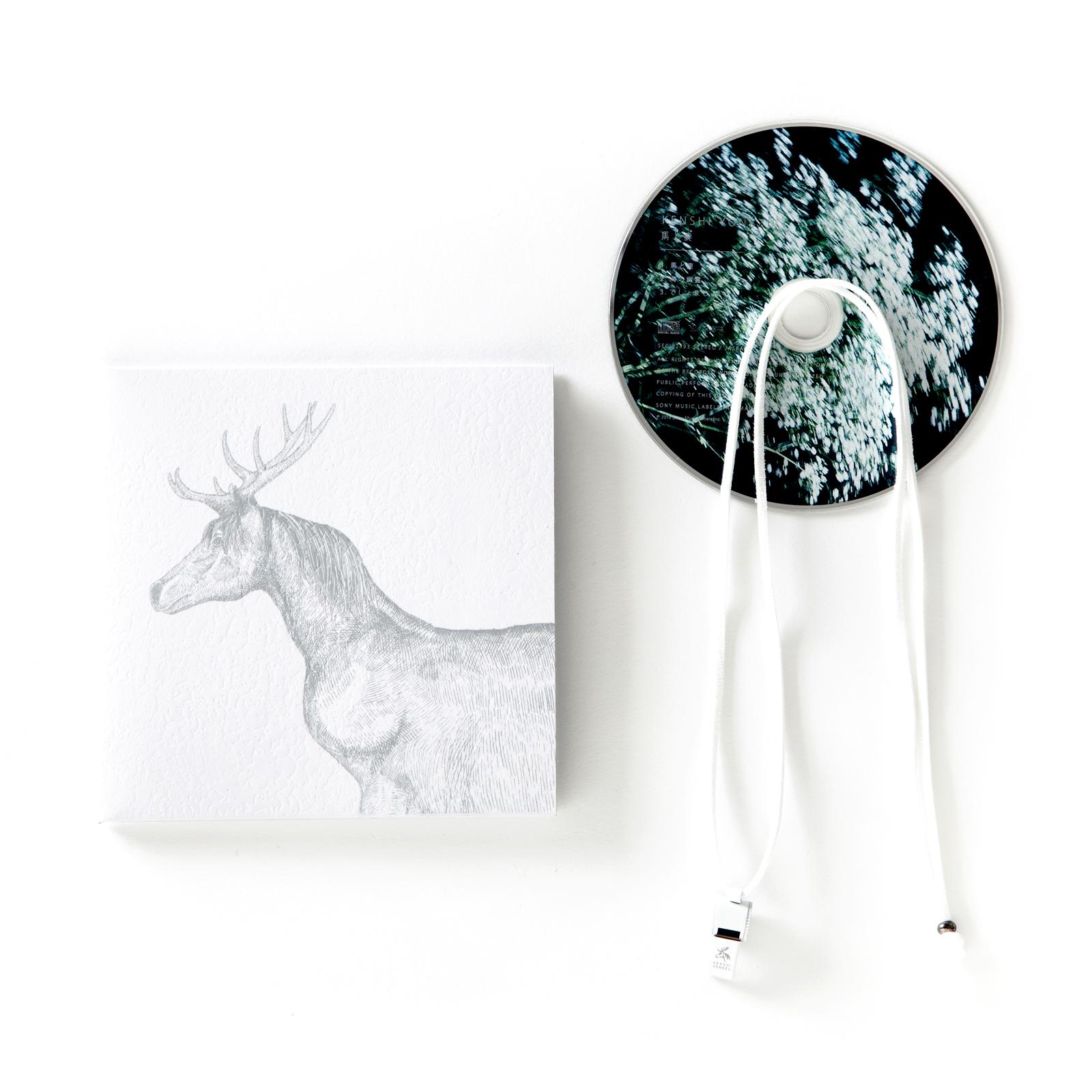 米津玄師、9月11日リリースのニュー・シングル『馬と鹿』商品写真を発表