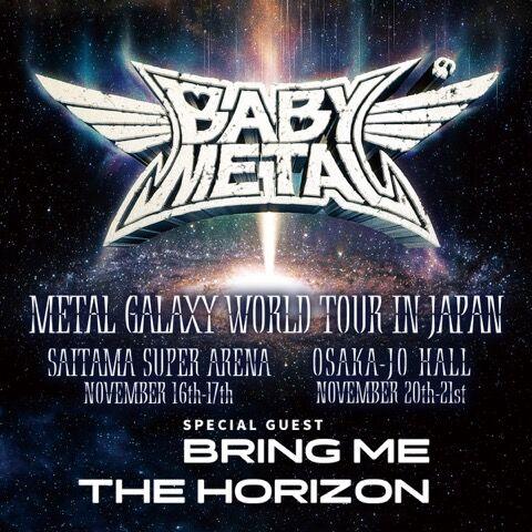 METAL GALAXY WORLD TOUR