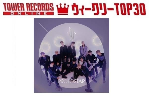 「J-POPシングル ウィークリーTOP30」発表。1位はJO1『PROTOSTAR』、予約1位は乃木坂46『しあわせの保護色』(2020年3月2日付)