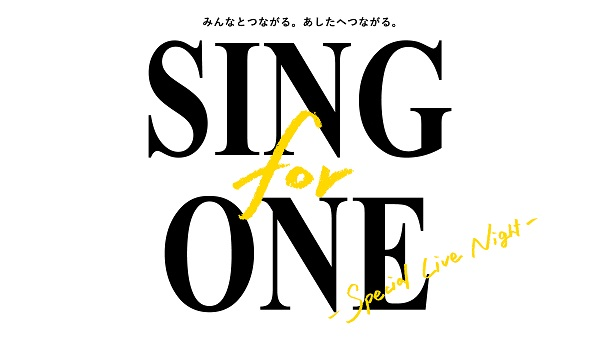 SING for ONE-Special Live Night-