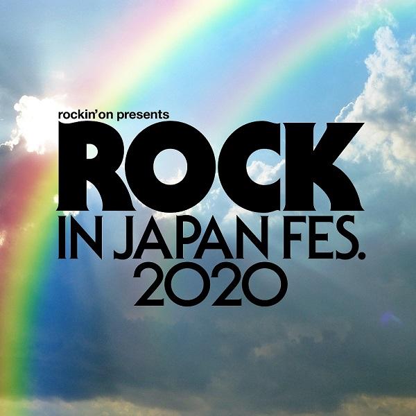 ROCK IN JAPAN FESTIVAL 2020