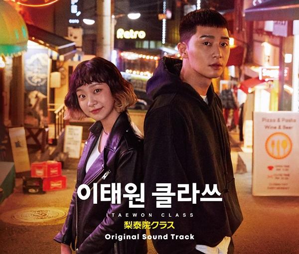 ファイティング ガール 韓国 ドラマ
