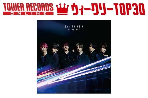 「J-POPシングル ウィークリーTOP30」発表。1位はSixTONES『NAVIGATOR』、予約1位はKis-My-Ft2『ENDLESS SUMMER』(2020年7月20日付)