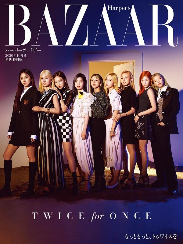 Harper's BAZAAR 2020年10月号