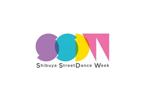 Shibuya StreetDance Week 2020
