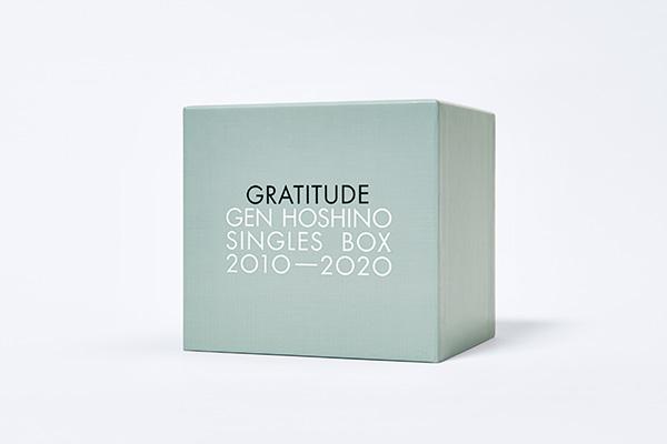 """星野源、ソロ・デビュー10周年記念し10月21日にリリースするシングル・ボックス『Gen Hoshino Singles Box """"GRATITUDE""""』トレーラー映像公開。最終デザインも決定"""