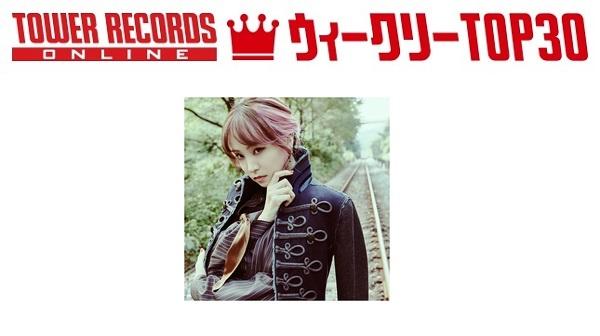 「J-POPシングル ウィークリーTOP30」発表。1位はLiSA『炎』、予約1位はSnow Manの3rdシングル(2020年10月26日付)