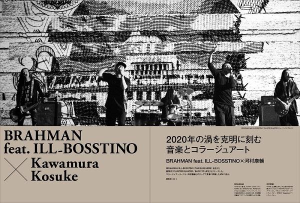 ぴあMUSIC COMPLEX Vol.17