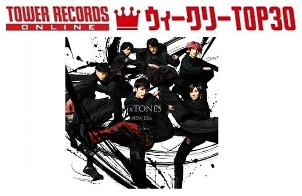 「J-POPシングル ウィークリーTOP30」発表。1位はSixTONES『NEW ERA』、予約1位はSnow Man『Grandeur』(2020年11月23日付)