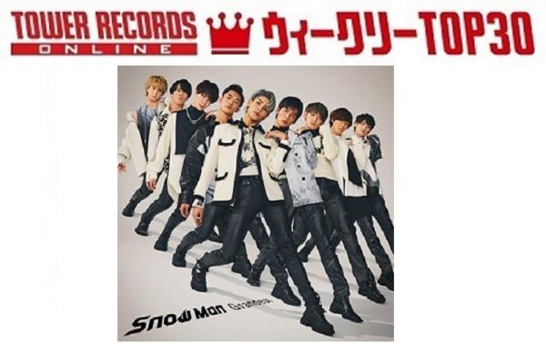 「J-POPシングル ウィークリーTOP30」発表。1位はSnow Man『Grandeur』、予約1位はKAT-TUN『Roar』(2021年1月25日付)