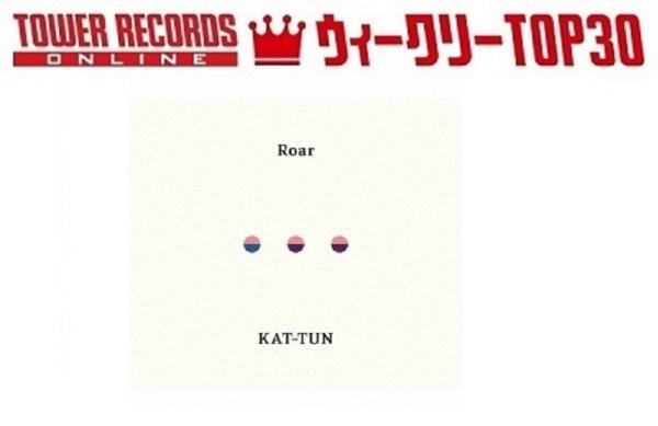 「J-POPシングル ウィークリーTOP30」発表。1位はKAT-TUN『Roar』、予約1位はJO1『CHALLENGER』(2021年3月8日付)