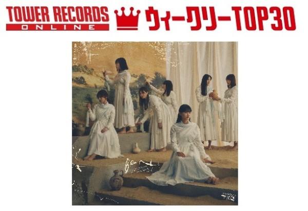 「J-POPシングル ウィークリーTOP30」発表。1位は櫻坂46『BAN』、予約1位はHey! Say! JUMP『ネガティブファイター』(2021年4月19日付)