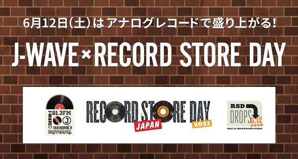 J-WAVE×RECORD STORE DAY