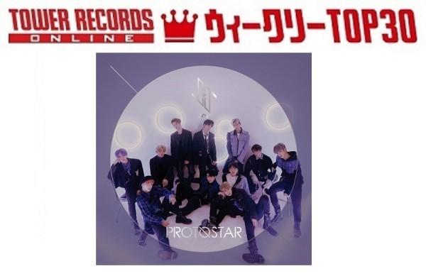 「J-POPシングル ウィークリーTOP30」発表。1位はJO1『PROTOSTAR』、予約1位はSixTONES『マスカラ』(2021年6月14日付)