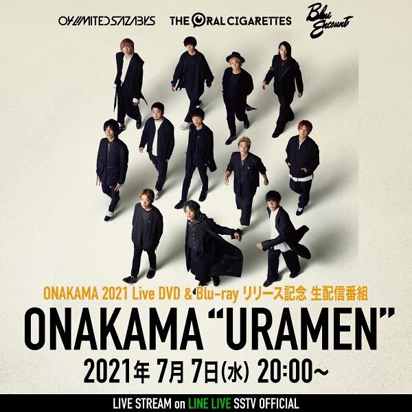 ONAKAMA 2021