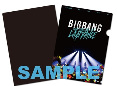 BIGBANG LASTDANCE FILE