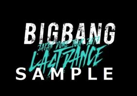 BIGBANG LASTDANCEステッカー