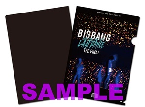 BIGBANG_kyufufile2
