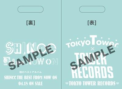 SHINee_TOKYOTOWER_SHOPPER