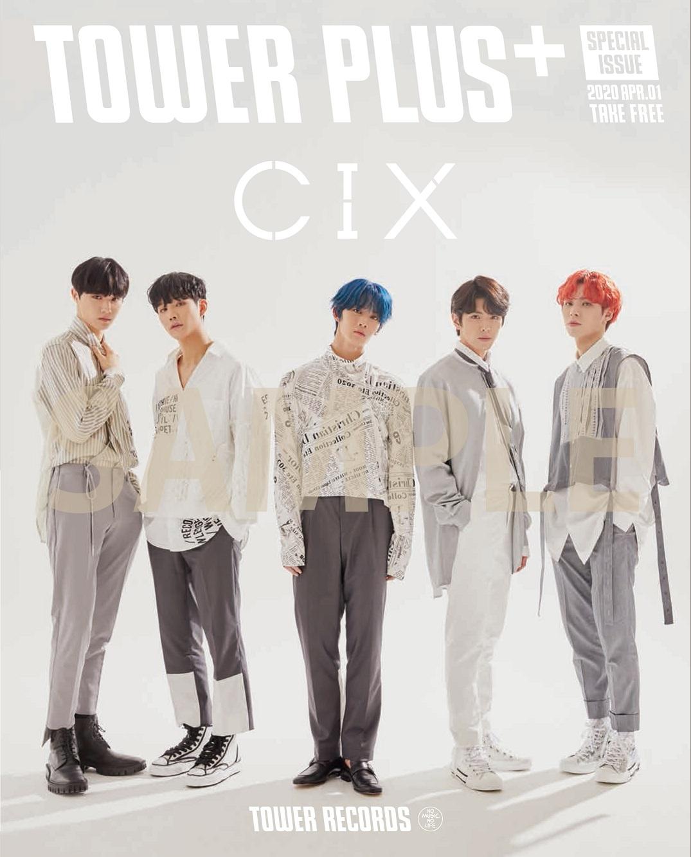 CIX×K-POP LOVERS! コラボレーション施策第2弾決定!
