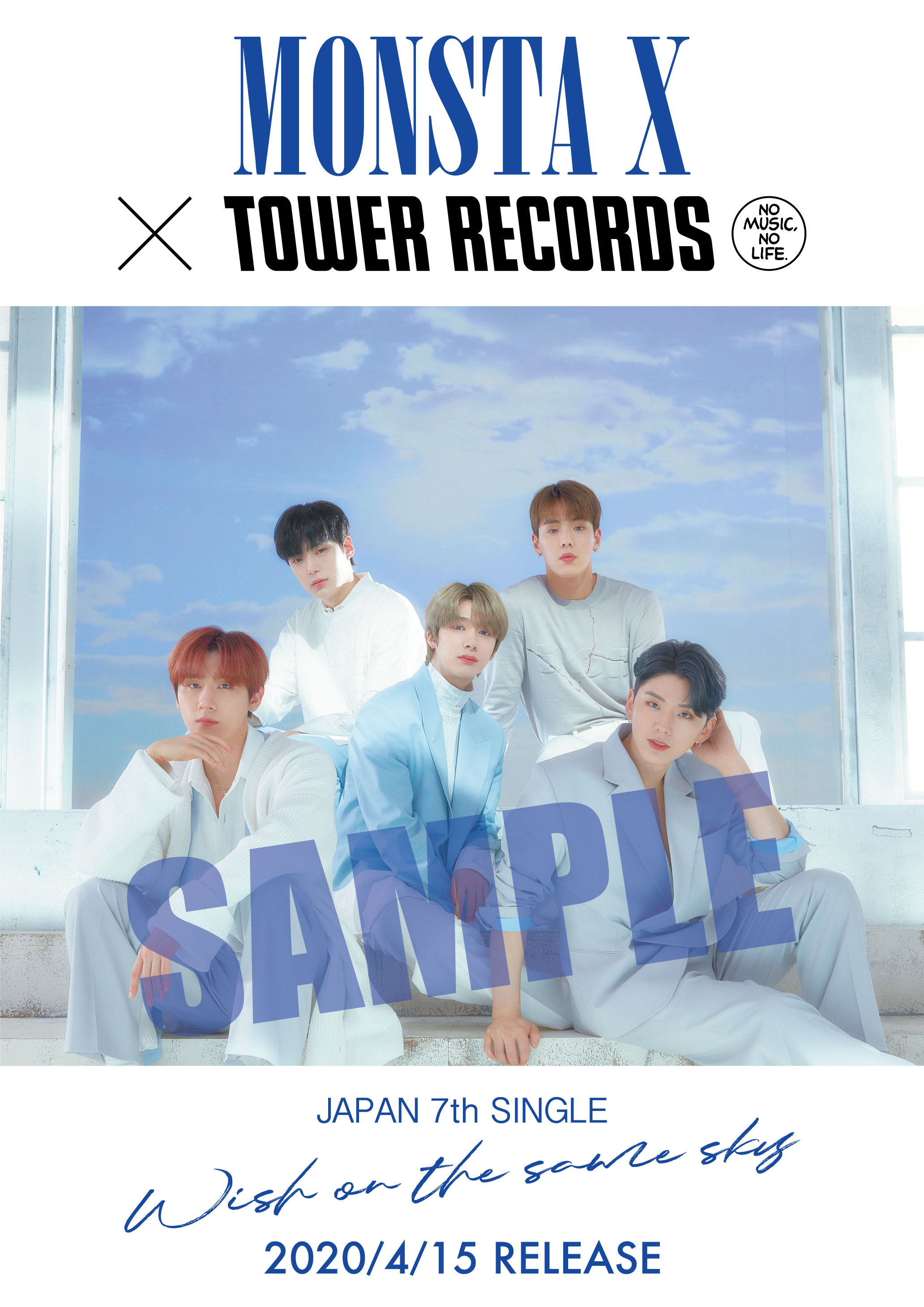 MONSTA X、日本7枚目のシングル『Wish on the same sky』発売記念!【MONSTA X×TOWER RECORS】コラボキャンペーン決定!