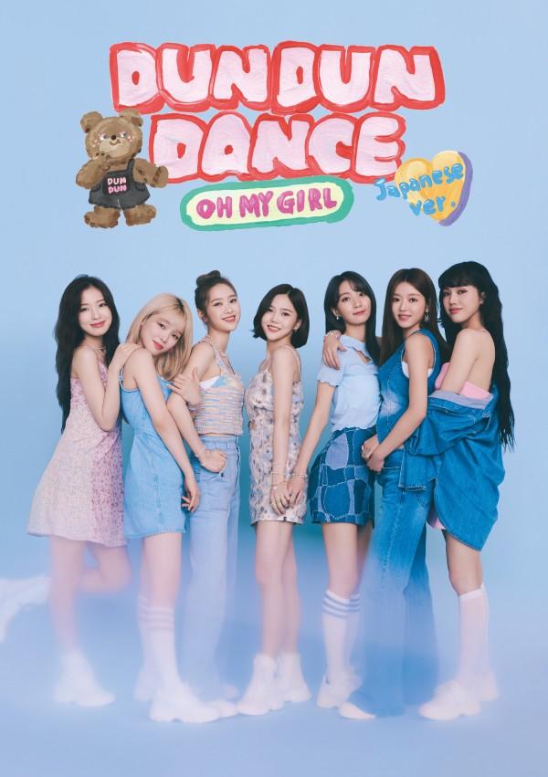 OH MY GIRL Japan 2nd Single『Dun Dun Dance Japanese ver.』発売記念!タワーレコード限定キャンペーン開催決定!