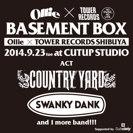 BASEMENT BOX