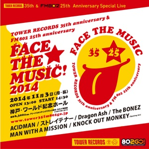 FACE THE MUSIC!