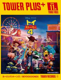 toystory4TP
