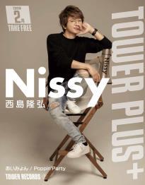 Nissy表紙
