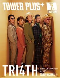 TRI4THTP