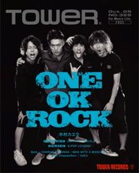 tower291-ONE OK ROCK