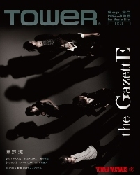 tower328-1