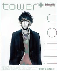 tower+006-1