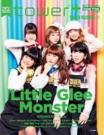 LittleGleeMonster
