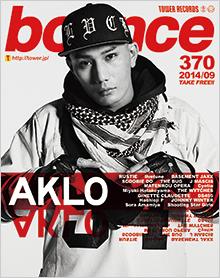 bounce201409_AKLO