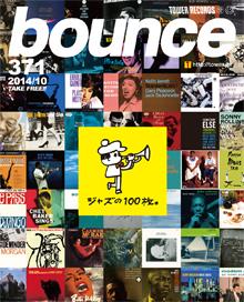 bounce201410_JAZZ100