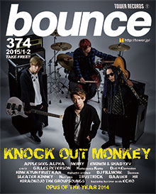 bounce20150102_KnockOutMonkey