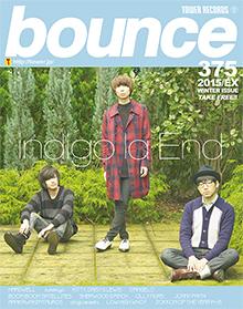 bounce2015EX_indigoLaEnd