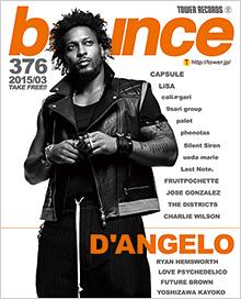 bounce201503_Dangelo