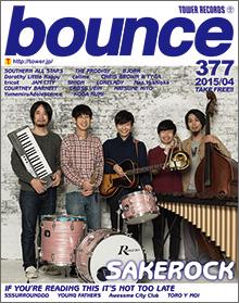 bounce201504_SAKEROCK