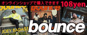bounce378