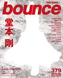 bounce201506_堂本剛